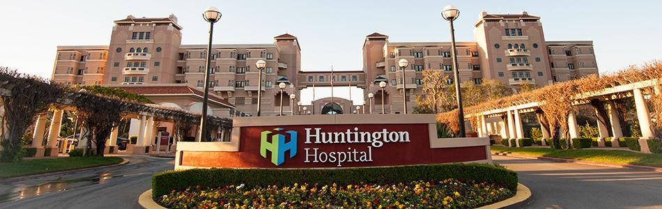 Front of Huntington Hospital